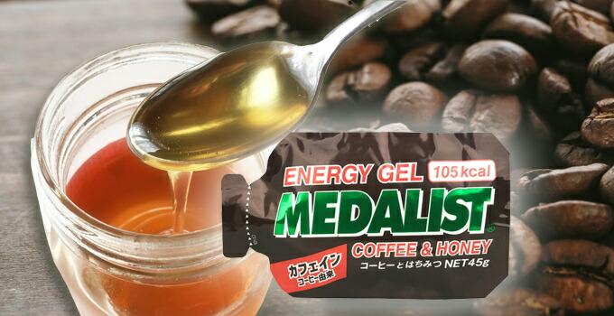 説明:MEDALIST COFFEE HONEY