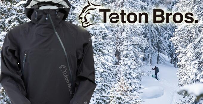 説明:Teton Bros Tsurugi KB