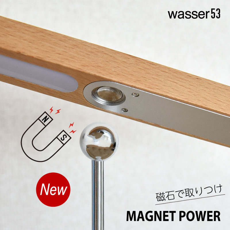 wasser53 スティックライト