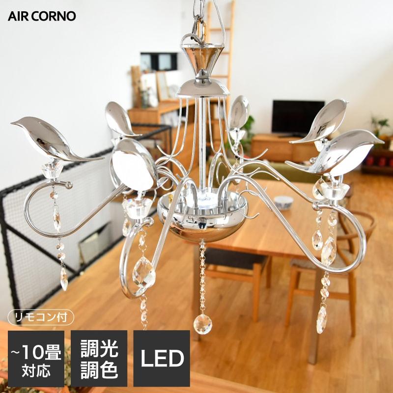 aircorno032