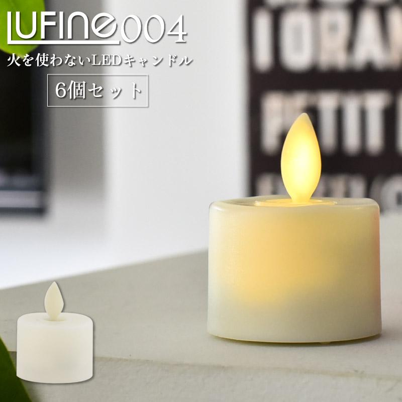 lufine004
