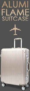 【スーツケース Lサイズ