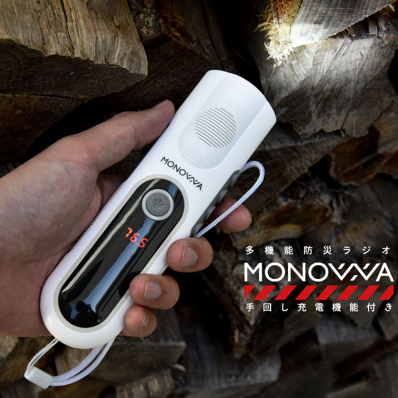 monowa001