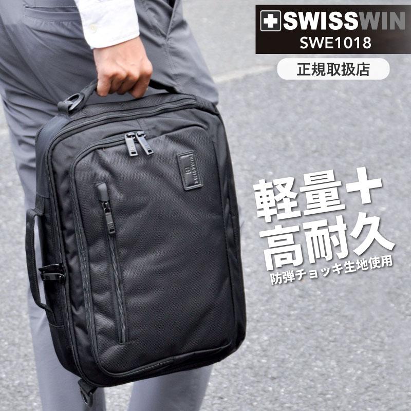 スイスウィン リュック swe1018