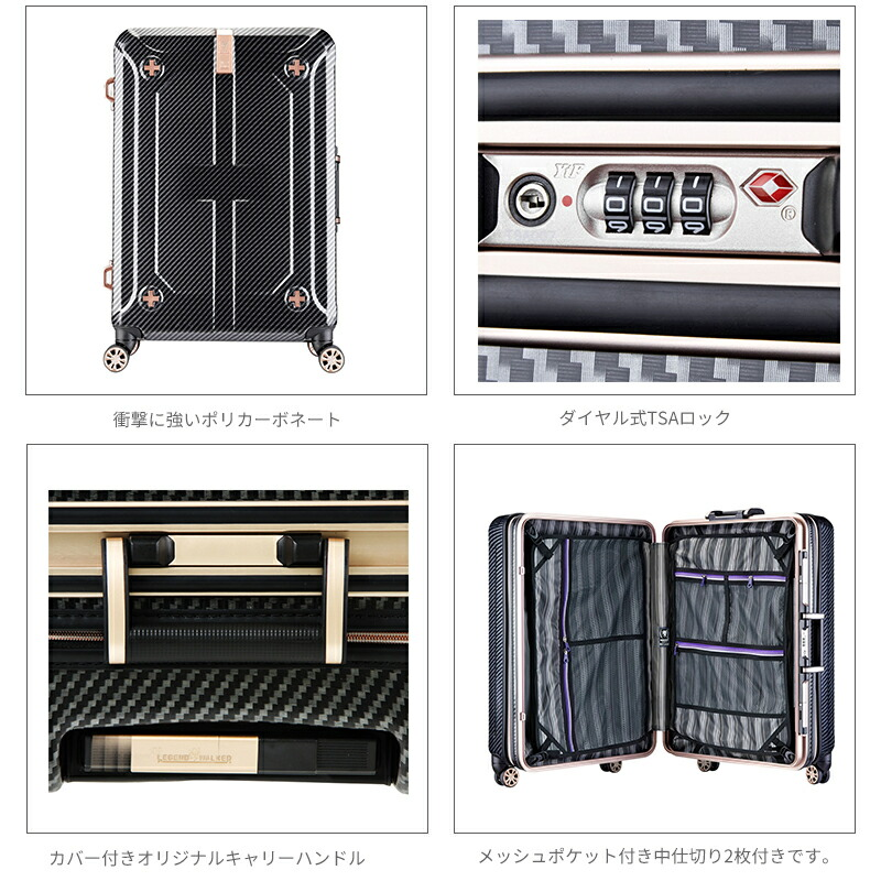 スーツケース 75L