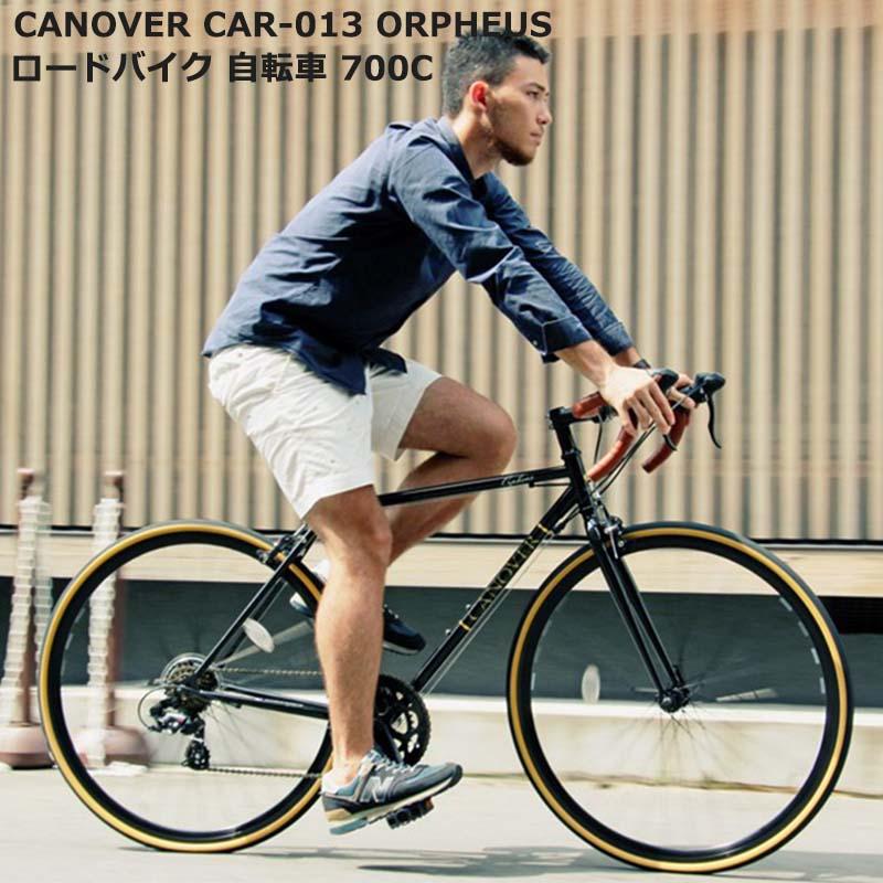LIG MOVE 自転車