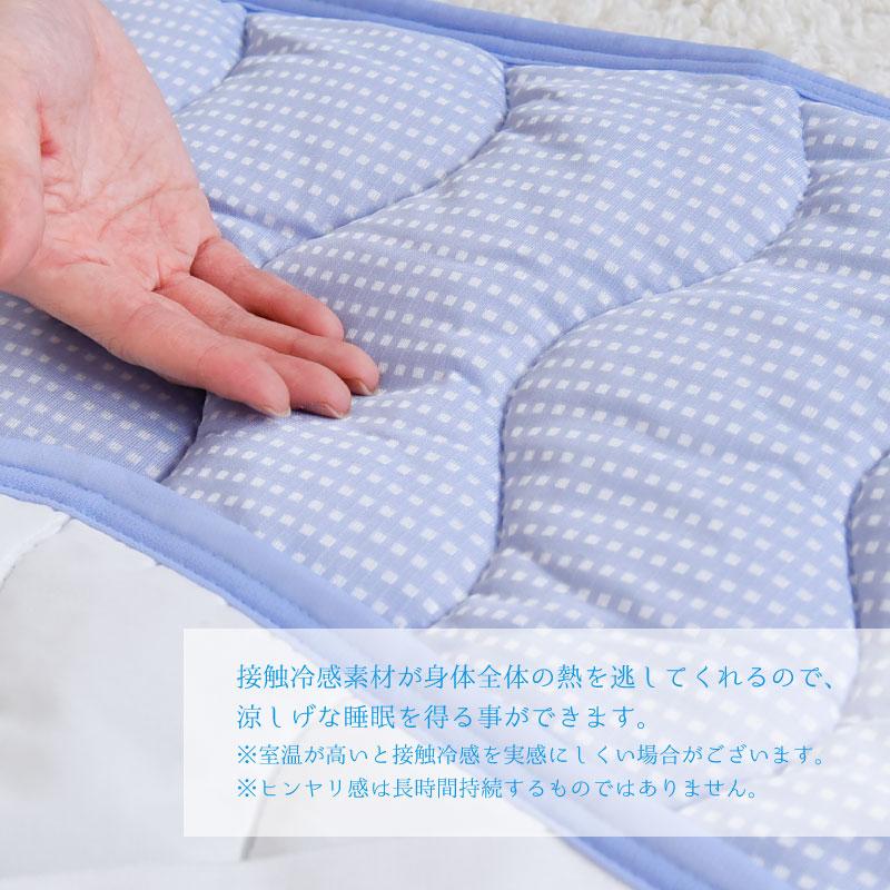 クールリンク 敷きパット 京都西川