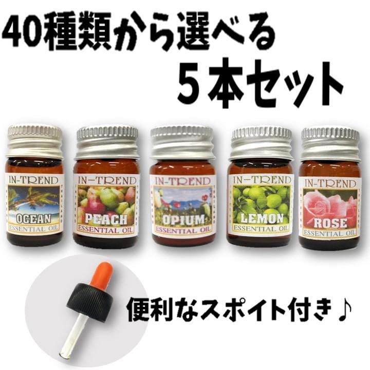 アロマ5本