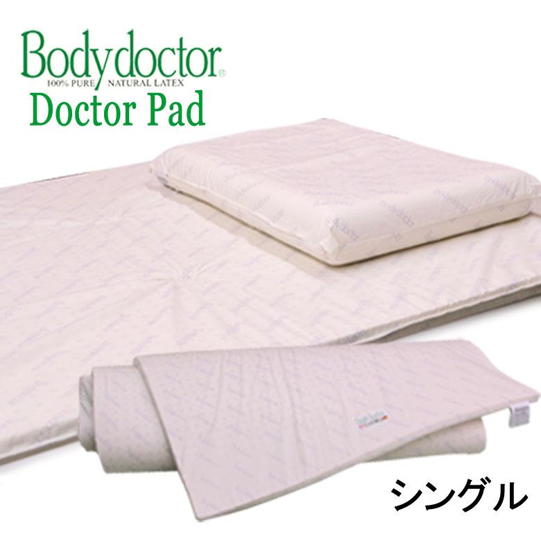 ドクターパッド