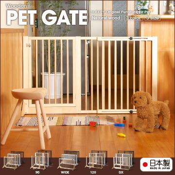ペットゲート,木製,日本製