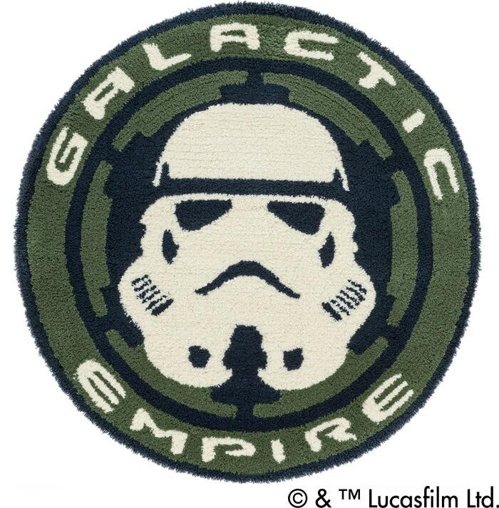 スターウォーズSTARWARS GALACTIC EMPIRE ギャラクティックエンパイア 帝国軍ラグ