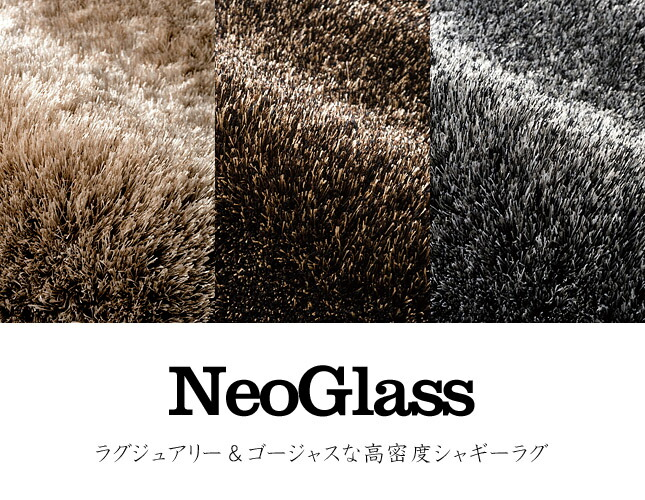 NEOGLASS ネオグラス