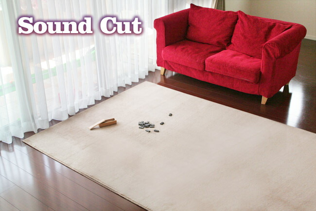 Soundproof Rug Home Decor