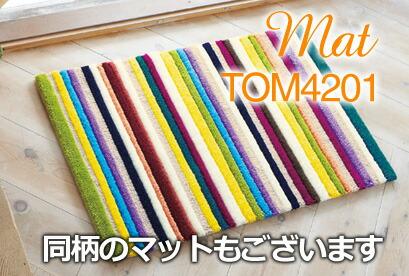 TOM4201