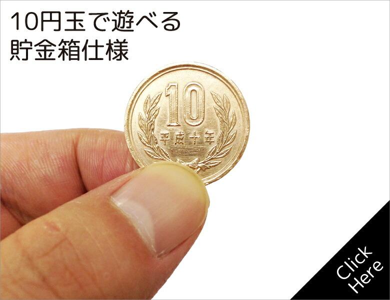 10円玉仕様|中古パチスロ実機