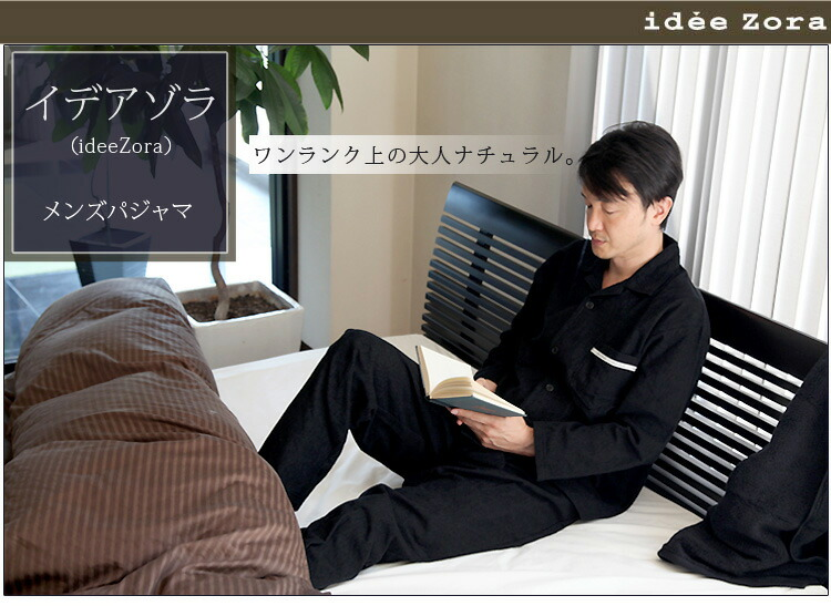 the bed room tempur mattress イデアゾラ パジャマ