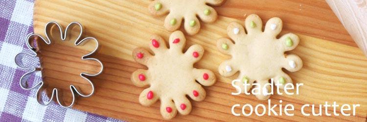 スタッダーのクッキー型