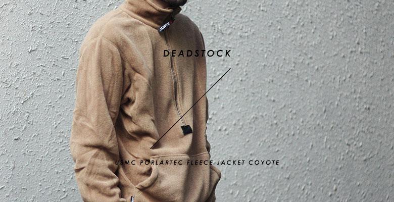 デッドストック/DEADSTOCK