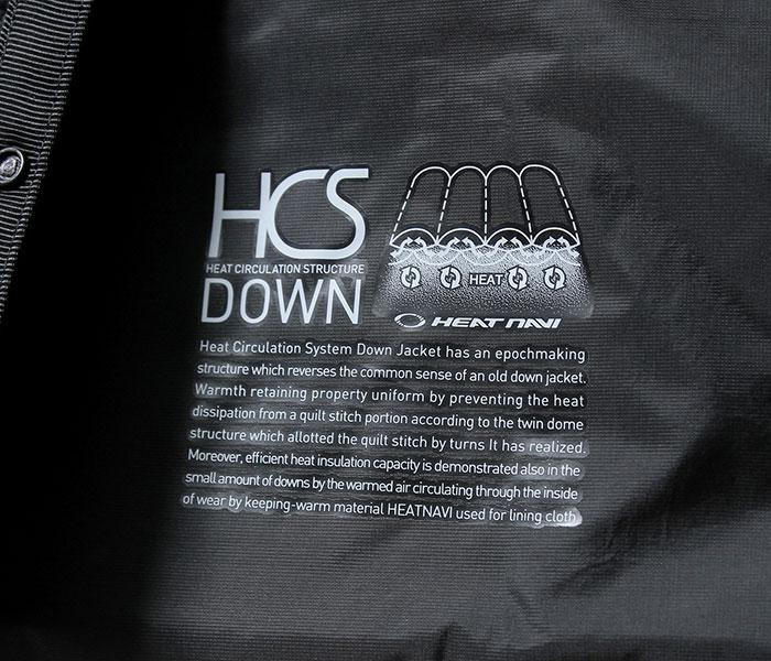 オルテライン/ALLTERRAIN 水沢ダウン(byデサント/DESCENTE) ''HCS DOWN'' インナーダウンベスト (DIA3679U-VEST)