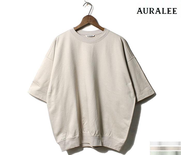 オーラリー AURALEE 日本製 半袖スウェット ビッグ Tシャツ スーパーハイゲージ スウェット 2019SS SUPER HIGH GAUGE SWEAT BIG TEE (A9ST02NU)
