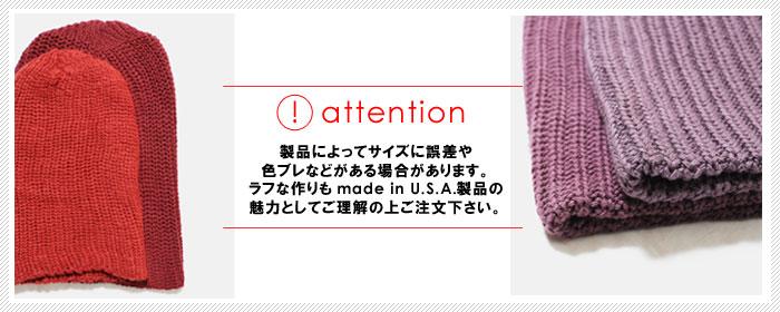 [メール便送料無料]コロンビアニット/COLUMBIA KNIT アメリカ製 ソリッド 15色 コットン ニットキャップ ADULT SOLID HATS (CKH-SOLID-COTTON-1)