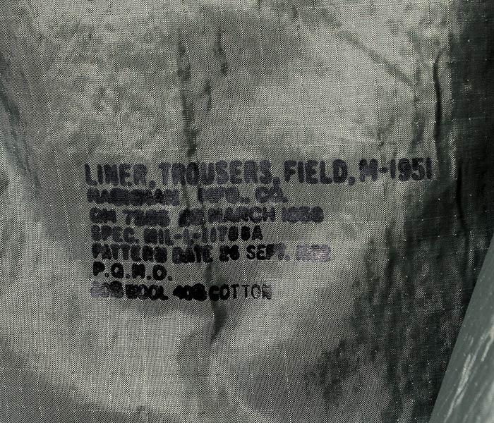 デッドストック/DEADSTOCK アメリカ製 50's M-51 フィールドパンツ用 ライナー (M-51-PANTS-LINER)