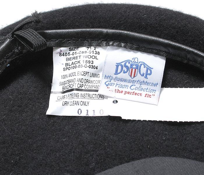 デッドストック/DEADSTOCK  アメリカ製 U.S.ARMY DSCP ミリタリー  ベレー帽 (USARMY-BERET)