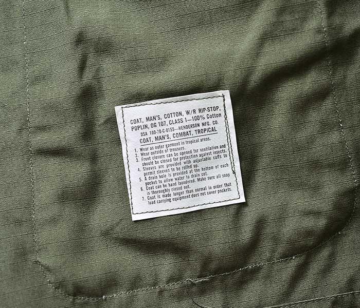 デッドストック DEADSTOCK 米軍 ジャングルファティーグ ジャケット リップストップ JUNGLE FATIGUE JACKET アメリカ製 (JUNGLE-FATIGUE-JACKET)