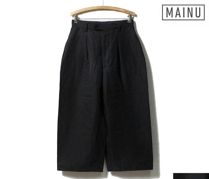 マイヌ MAINU 日本製 ブラック リネン/ナイロン サイドダーツポケット ワイドパンツ 2019SS l/n Side Dirts Pocket Wide Pants (MAINU-151903)