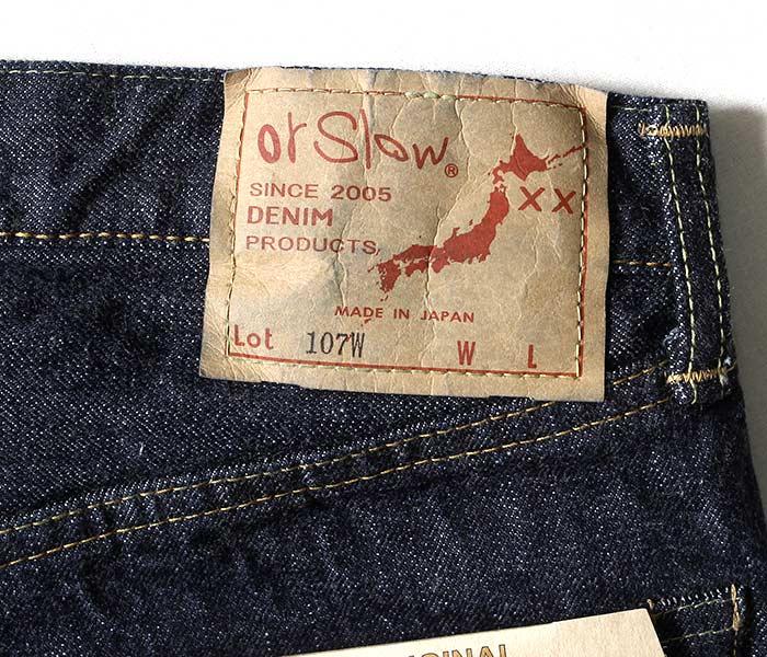 [送料無料]オアスロウ(オアスロー)/orSlow 日本製 ''NEW'' ワンウォッシュ アイビーフィットジーンズ デニム(01-0107W-81)