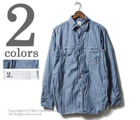 [送料無料]オアスロウ(オアスロー)/orSlow 日本製 ワークシャンブレーシャツ (01-8070/01-8071)