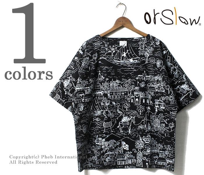 [送料無料]オアスロウ(オアスロー)/orSlow 日本製 ブラックプリント ポッタリーシャツ バスクシャツ (03-8001-P61)