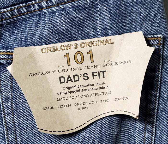 orSlow オアスロウ 日本製 ''2 YEAR WASH'' ダッズデニム DAD'S DENIM 101 デニム ジーンズ (01-1010-84)