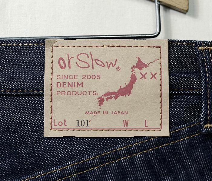 orSlow オアスロウ 日本製 RIGID ダッズデニム DAD'S DENIM 101 ジーンズ デニム (01-1010-80)