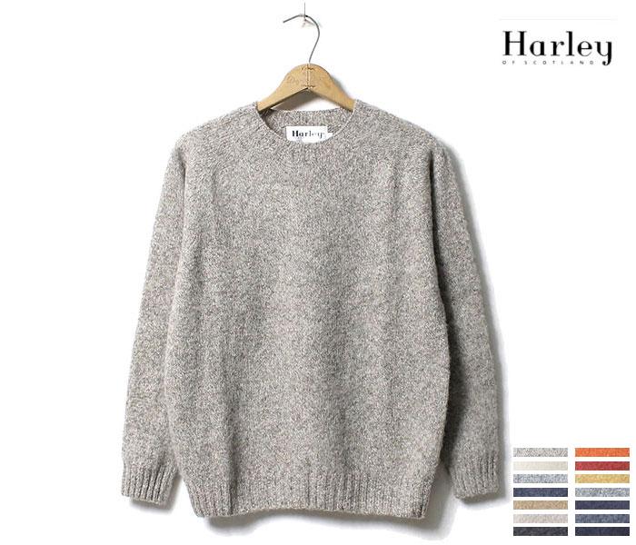 ハーレーオブスコットランド HARLEY OF SCOTLAND  英国製 ''シャギードッグ'' シェトランドニット セーター (HARLEY-2474-7)