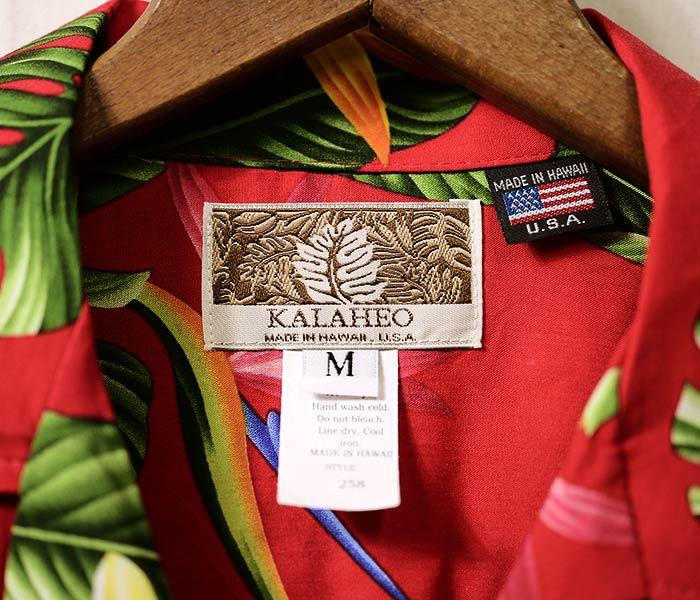 RJC カラヘオ/KALAHEO アメリカ製 ウォッシャブルレーヨンアロハシャツ ハワイアンシャツ WASHABLE RAYON ALOHA SHIRTS (KALAHEO-258-FLOWER)
