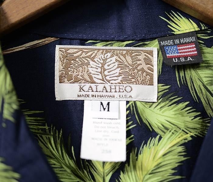RJC カラヘオ/KALAHEO アメリカ製 ウォッシャブルレーヨンアロハシャツ ハワイアンシャツ WASHABLE RAYON ALOHA SHIRTS (KALAHEO-258-LEAF)