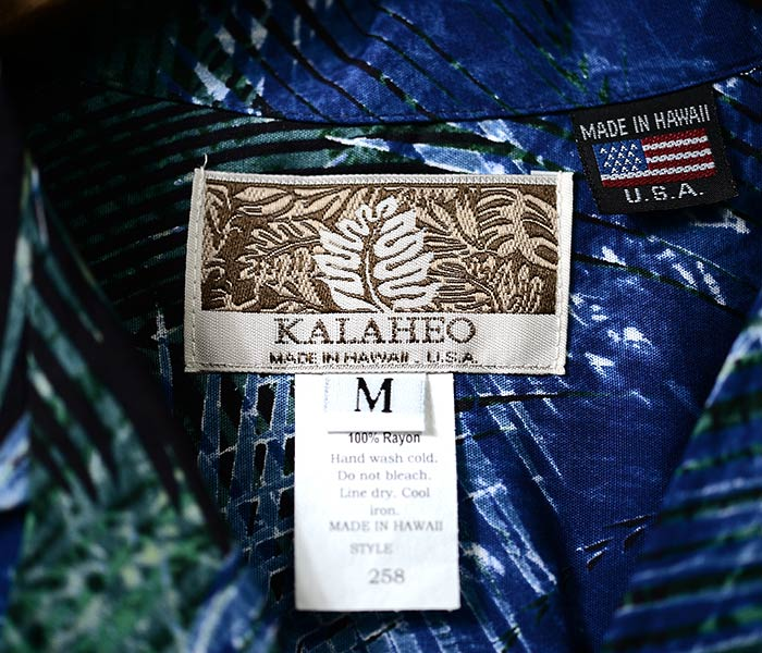 RJC カラヘオ/KALAHEO アメリカ製 ウォッシャブルレーヨンアロハシャツ ハワイアンシャツ WASHABLE RAYON ALOHA SHIRTS (KALAHEO-258-PATTERN)