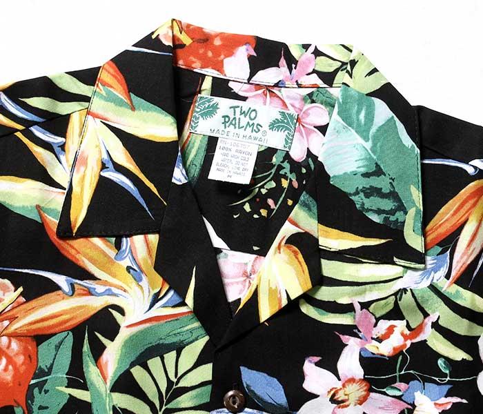 トゥーパームス TWO PALMS アロハシャツ レーヨン ハワイアンシャツ RAYON ALOHA SHIRTS MADE IN USA (19SS-TWOPALMS-BLACK)
