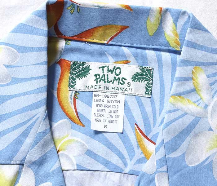 トゥーパームス TWO PALMS アロハシャツ レーヨン ハワイアンシャツ RAYON ALOHA SHIRTS MADE IN USA (TWOPALMS-BLUE)