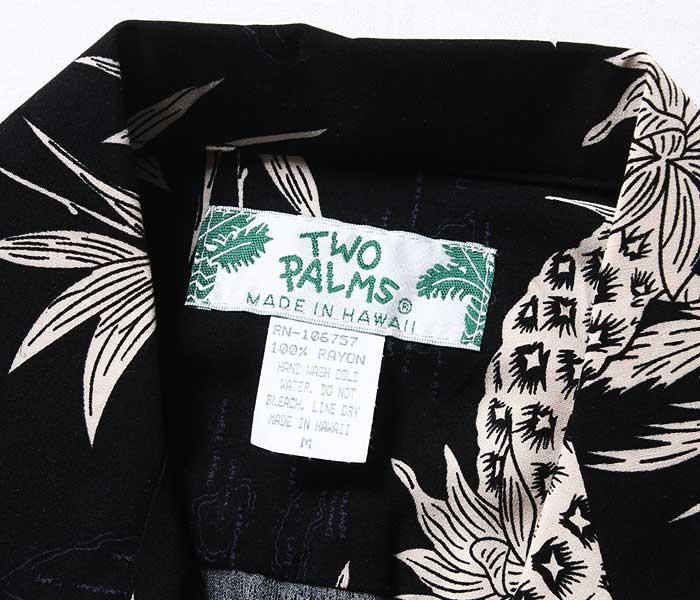 トゥーパームス TWO PALMS アロハシャツ レーヨン ハワイアンシャツ RAYON ALOHA SHIRTS MADE IN USA (TWOPALMS-PINE)
