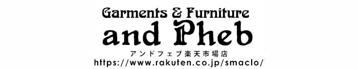 フェブインターナショナル楽天市場(旧スマクロ通販) 東京から古き良きアメカジスタイルを提案するセレクトショップ