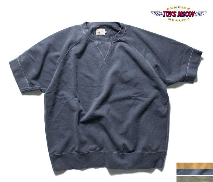 トイズマッコイ TOYS McCOY 半袖 スウェット SHORT SLEEVE SWEAT MADE IN JAPAN (TMC1934)