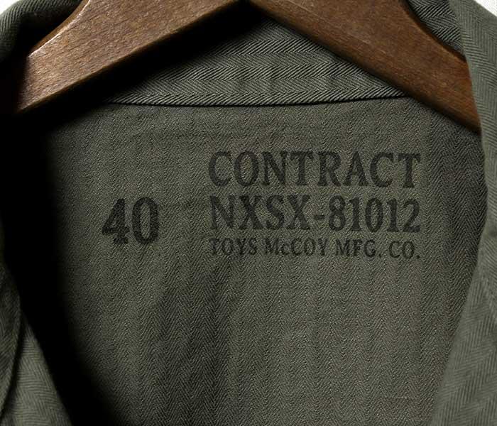 トイズマッコイ TOYS McCOY U.S.NAVY N-3 ユーティリティジャケット ヘリンボーン N-3 HBT UTILITY JACKET MADE IN JAPAN (TMJ1907)