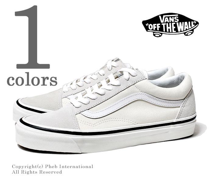 バンズ・ヴァンズ/VANS 限定モデル アナハイムファクトリー/ANAHEIM FACTORY ''CLASSIC WHITE'' オールドスクール ジャズ OLD SKOOL 36 DX (VN0A38G2MR4-WHITE)