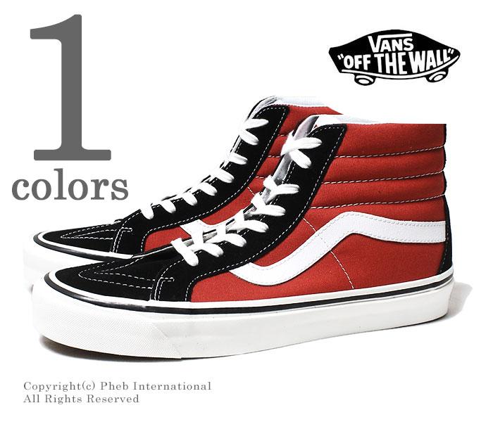 [送料無料]バンズ・ヴァンズ/VANS 限定モデル ANAHEIM FACTORY OG BLACK/OG RED スケートハイ スケハイ ハイトップ SK8-HI 38 DX (VN0A38GFUBS-BLK-RED)