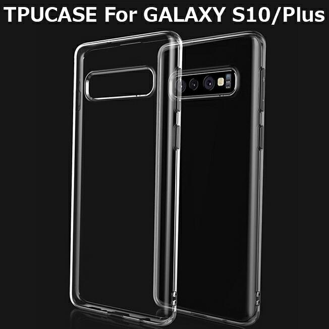 Galaxy S10 S10Plus