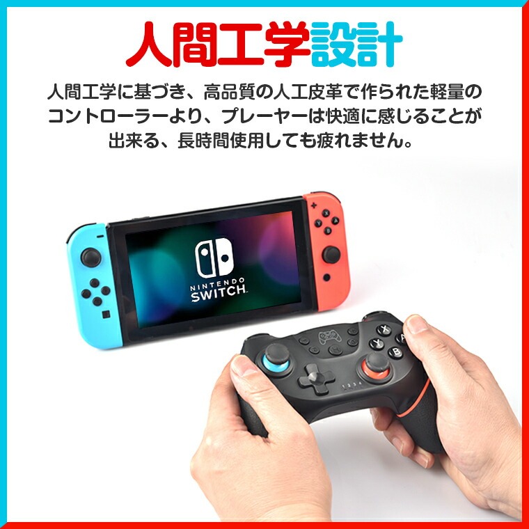 Nintendo Switch Liteコントローラー