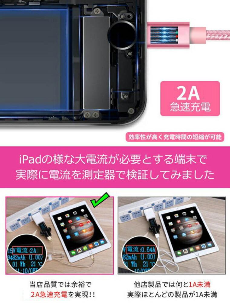 iPhone 充電 ケーブル 3m