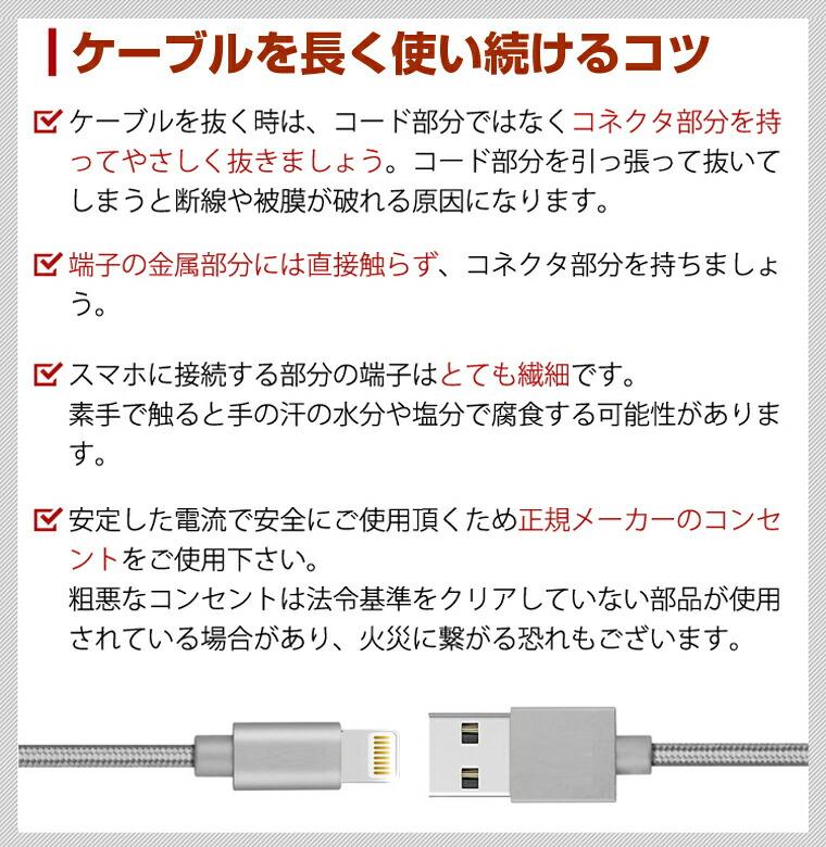 アイフォン 充電 ケーブル 耐久